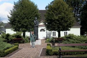 Grażyna Dominiak Fryderyk Chopin - Dworek Chopina - Duszniki Zdrój 2004 - DOMINIAK AH