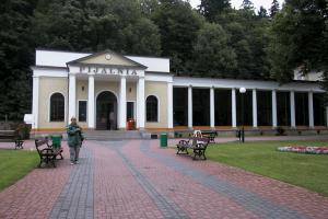Grażyna Dominiak Pijalnia Wód Mineralnych - Duszniki Zdrój 2004 - DOMINIAK AH