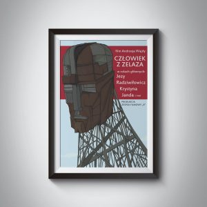 Imprimir Wystawy Zielone Tychy Kultura: CZŁOWIEK Z ŻELAZA - autor Michał Banert / DOMINIAK AH